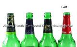 [بفك] [شرينك سليف] علامة مميّزة لأنّ زجاجات/علب