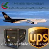 Courier Express Delivery From Chine vers l'Autriche