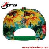 Кнопки шлем назад (ткань XT-F002 печатание цифров)