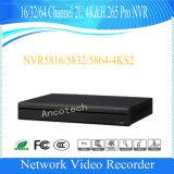 Dahua 32 채널 2u 4k&H. 265 직업적인 CCTV 기록병 (NVR5832-4KS2)
