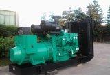 комплект генератора 62kVA 50kw Cummins тепловозный
