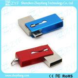 革新的なデザインスライドのねじれの金属16GB OTG USB駆動機構(ZYF1606)