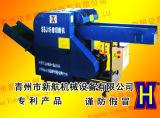 Máquina de estaca de pano do desperdício da máquina de estaca de pano da máquina de estaca da fibra