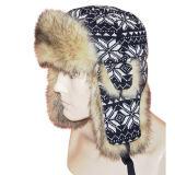 結合された刺繍(NT014)が付いている編まれた帽子