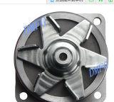 Auto Delen, Motoronderdelen, AutoVervangstukken voor Nissan, Infiniti