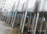 Бак электрического сахара пищевой промышленности топления плавя (ACE-JBG-J3)