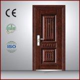 中国のアパート様式の外部の安全ドア