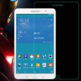 9h пленка протектора экрана Tempered стекла толщины твердости 0.33mm на плата 4 галактики Samsung 7.0 T230 T231 T235