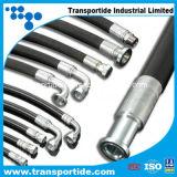 - bas boyau 55c hydraulique à haute pression résistant à la température