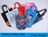ترويجيّ صنع وفقا لطلب الزّبون علامة تجاريّة تسوق [نونووفن] حقيبة لأنّ مغازة كبرى
