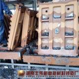 OEM de Beweegbare, Vaste Plaat van de Kaak voor de Maalmachine van de Kaak Jm907