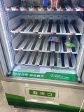 Máquina expendedora automática de la bebida de la capacidad grande con la moneda y el validador de Bill