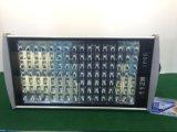 Cubierta de la luz de calle de la luz LED del túnel del LED
