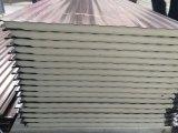 Panel de decoración de pared en relieve de metal para casa prefabricada
