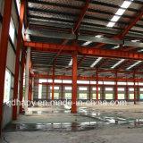Huis van de Structuur van het Staal van de lagere Prijs het Aangepaste voor Industrieel met Professioneel Ontwerp