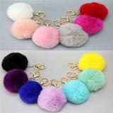 大人のための複数のカラーの柔らかいウサギの毛皮の球Keycain
