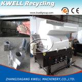 기계 또는 플라스틱 덩어리 쇄석기를 분쇄하는 PE 필름