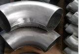 DIN BS GSの非鉄金属の肘