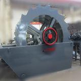 Séparation de minerai et machine de Classifing, rondelle de sable