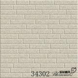 Mattonelle di pietra grige di ceramica esterne della parete del pavimento del Pieno-Corpo del Matt (300X300mm)