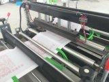 機械Zxl-E700を作る非編まれた再使用可能な袋