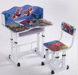 Le Tableau réglable moderne d'étude de mobilier scolaire badine le bureau d'élève (HX-SK001)