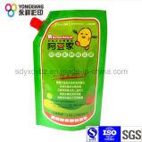 Kundenspezifische lamellierte Fastfood- Tülle-Plastiktasche für Milch/Getränk