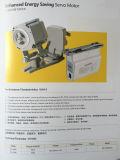 効率的な省エネのサーボモーター(TH-550A)