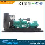 販売のGenarator熱いセットのディーゼル生成の一定の発電機の発電機