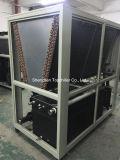 55kw de Harder van de koeling voor de Hete Machine van de Samenstelling van de Deklaag van de Smelting Zelfklevende