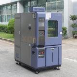 항온 및 습도 기후 시험 약실 (KMH-225LV)