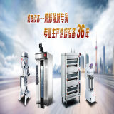직업적인 굽기 장비 16 쟁반 회전하는 선반 전기 가스 디젤 오븐