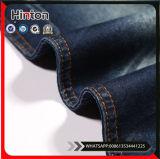 高品質のジーンズファブリック卸売によって編まれるデニムファブリック
