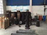エレクトロスラグRemltingの炉(ESR0