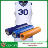 좋은 가격을%s 가진 Qingyi t-셔츠 DIY 로고 코드 PU 열전달 비닐