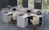 Moderne kundenspezifische wichtige Stellung-Partition für Personal