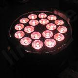 IGUALDAD de la viga 18X12W RGBW LED de la etapa de DJ