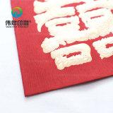 Красная бумажная содержа деньг как подарок для Weding