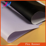 PVC Printing Materials Self Adhesive Vinyl Window Film (140GSM)