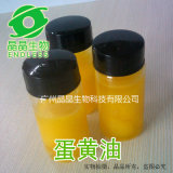 Nahrungsmittelergänzungs-Eidotter-Öl für Antioxydant