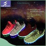子供および大人のYeezyの倍力Flykint LEDの軽い靴
