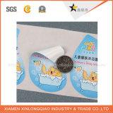 Auto-adhesivo de la etiqueta de la ropa Accesorios insignia Etiqueta engomada Tr Impresión Impreso