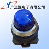 Imprimante à grande vitesse d'écran d'Aboutir-Lampe-Élément de N510027040AA (KXF-1D3C)