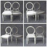 スタック可能白く、銀製のイベントおよび宴会(YC-D88)のための取り外し可能なパッドが付いているルイXVの結婚の椅子