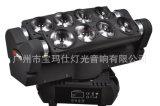 8PCS 10W RGBW 4in1 LED bewegliches Armkreuz-Licht