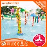 Swimmingpool-volles Wasser-Park-Gerät für das Spritzen des Wassers