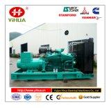 Тип тепловозный генератор энергии 200-1500kw двигателя Cummins CPT открытый