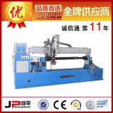 Transmissão Shaft Balancing Máquina para 100/ 200 kg Shaft ( BMH -100/ 200)