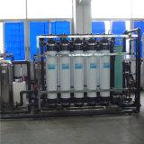 Trinkwasser-Reinigungsapparat-Maschinen-Preis-Wasserbehandlung Cj1216