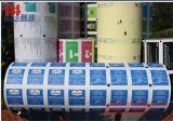 2017熱い販売のアルミホイルのペーパー